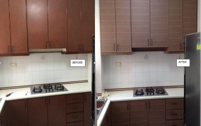 Adhesive Laminate – Townview Ang Mo Kio