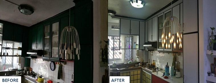Adhesive Laminates – Hougang Avenue 2
