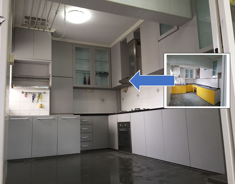 Adhesive Laminate (SLR) – Yishun Street 81